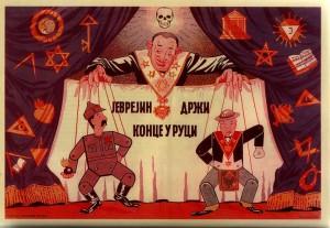 Jødene ble fremstilt som manipulatorer og folkeforførere.
