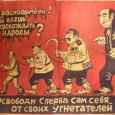 Bolsjevikjøden representerer alt det mange misliker – muslimsk innvandring, kvinnefrigjøring, feminisering av mannen og homofili – «forklart» som et resultat av et kulturmarxistisk komplott, hvor Arbeiderpartiet ble påstått å spille en hovedrolle.